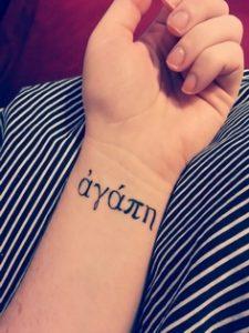 τατουάζ αγάπη -ediva.gr