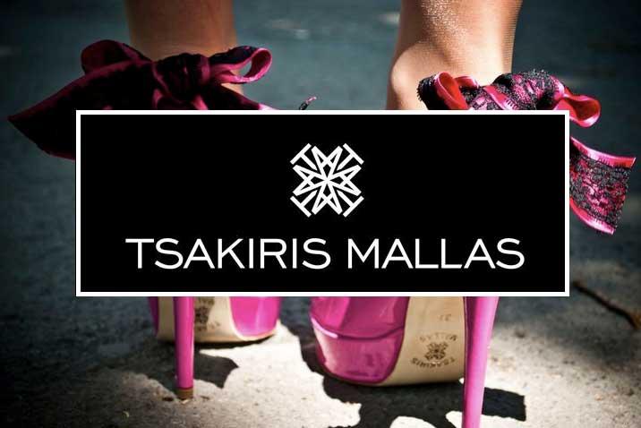 Γυναικεία παπούτσια Tsakiris Mallas Χειμώνας 2015!