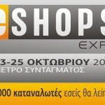 e-shop-expo-ediva.gr