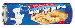 pizza-cake-pillsbury-ediva