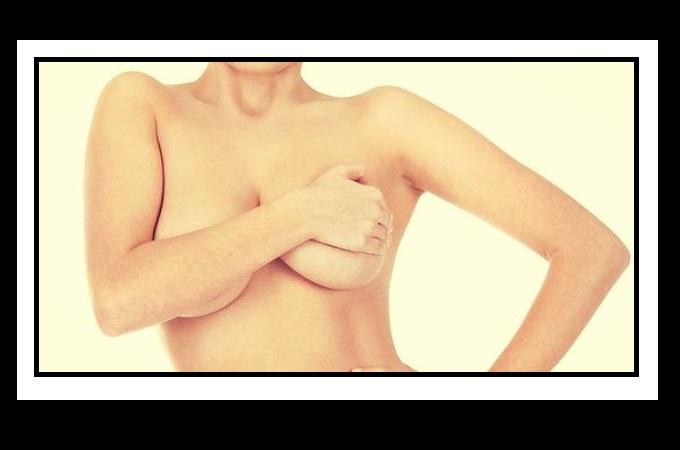 5 Συνήθειες που χαλαρώνουν το στήθος!