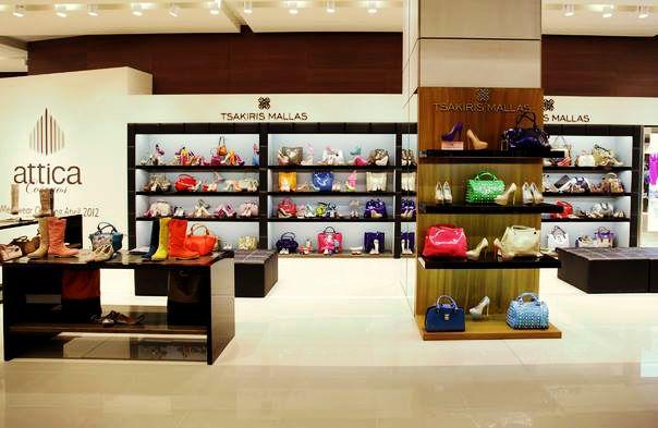 Καλοκαιρινά γυναικεία παπούτσια Tsakiris Mallas 2015!