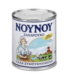 zaxarouxo-gala