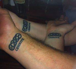 kompos-keltes-tattoo