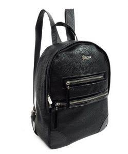 dermatino-backpack-sxoleiou