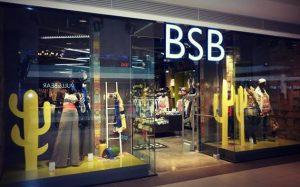 32 Χειμερινά γυναικεία ρούχα BSB για το 2016!