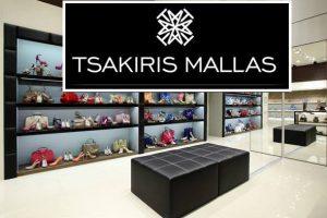 22 Χειμερινά γυναικεία παπούτσια Tsakiris Mallas 2016!