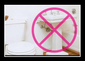 7 Πράγματα που ΔΕΝ πρέπει να αποθηκεύεις στο μπάνιο σου!