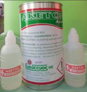 katharo-aseton-aketonh