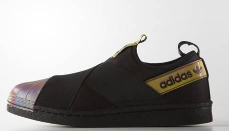 32 Γυναικεία αθλητικά παπούτσια Adidas!  67fd29bdea4