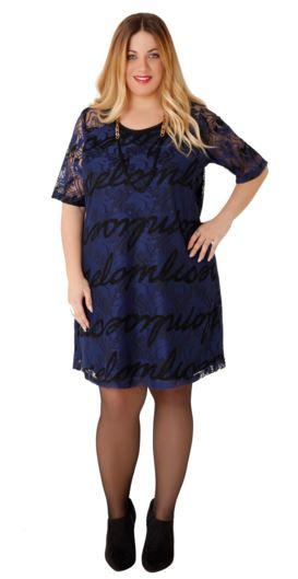 Γυναικεία φορέματα σε μεγάλα μεγέθη Parabita 2016 fb15b009c91