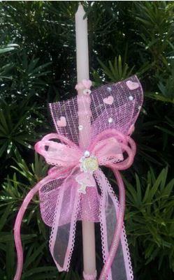 lampada pink princess