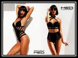 Γυναικεία μαγιό MED 2016