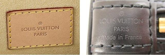 42d6a5f658 Πως να ξεχωρίσεις μια αυθεντική Louis Vuitton τσάντα!