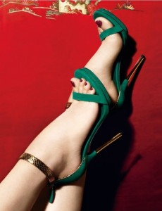 Gucci prasina sandalia