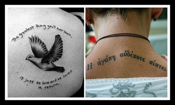 38 Μοναδικές φράσεις για τατουάζ σε όλο το σώμα!