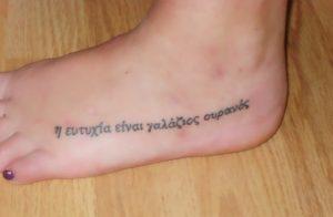 letters tattoo podi