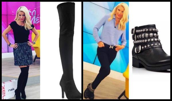 Χειμερινή Collection Γυναικείων παπουτσιών Νak shoes 2017!