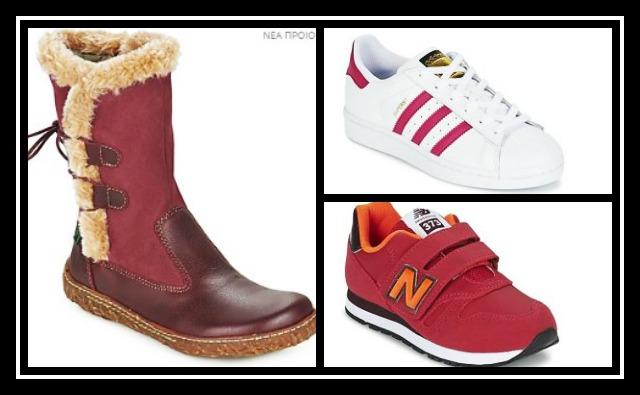 Παιδικά και εφηβικά παπούτσια από 2-16 χρονών!