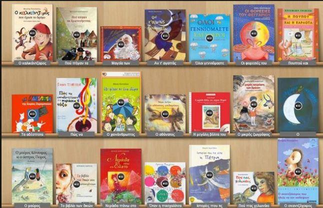 Ζήτησε από τα παιδιά σου να φέρουν τα αγαπημένα τους βιβλία στο αυτοκίνητο  για να τα διαβάσετε στη διαδρομή. Επέλεξε σελίδες που έχουν εικόνες και e9f631e90cd