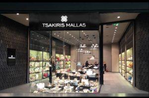 Χειμερινά γυναικεία παπούτσια Tsakiris Mallas 2017!