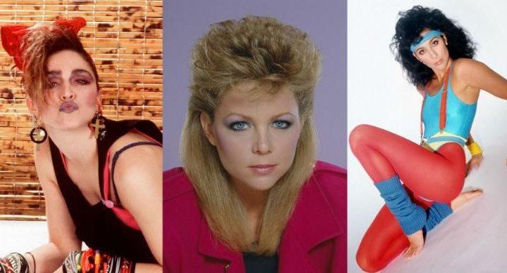 80s trend ομορφιάς που δεν θα ακολουθήσεις ποτέ