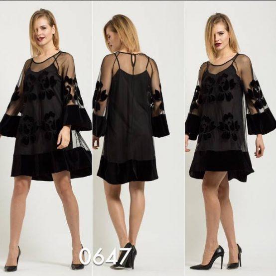 50 Γυναικεία νεανικά ρούχα για έναν χειμώνα γεμάτο style!