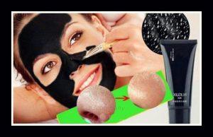 Οι 5 καλύτερες μάσκες για τα μαύρα στίγματα της αγοράς!
