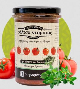 saltsa tomatas me rigani kai thimari