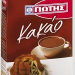 skoni kakao giwtis gia nistisimo troufakia