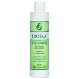 Froika - Shampoo a la couleur des oeufs
