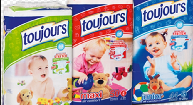 Άλλη μια πάνα που κυκλοφορεί στην αγορά κι έχει λάβει αρκετά καλές κριτικές  από τις μανούλες είναι η μάρκα Toujours. Πολλές μητέρες προτιμάνε κι αυτή  τη ... 44d1ecf674a