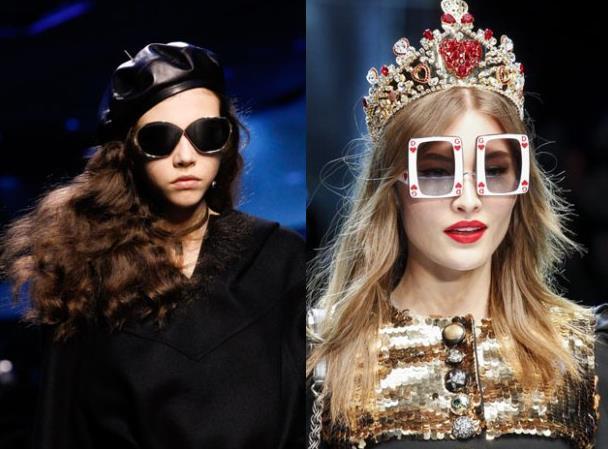 ekkentrika gilia moda 2018