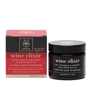 Apivita- Wine Elixir