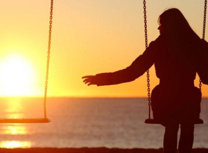 Μήπως βρίσκεσαι σε μια αλληλοεξαρτώμενη σχέση;