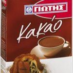 kakao giwtis