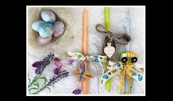 Πως να φτιάξεις εύκολα λαμπάδες και να βάψεις αυγά για το Πάσχα!