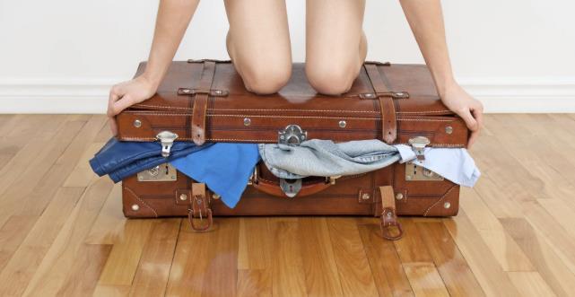 βαλίτσα που δεν κλείνει