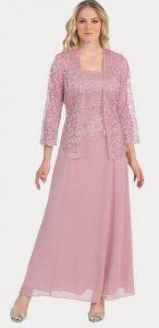 ροζ μακρυ φορεμα για μαμα και πεθερα
