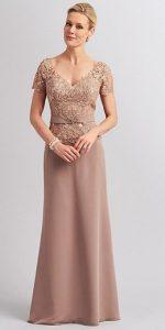 μπεζ ροζ φορεμα για μητερα της νυφης