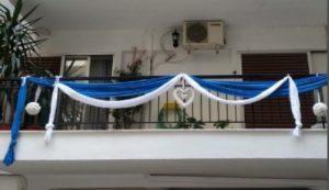 μπλε λευκα τουλια για μπαλκονι