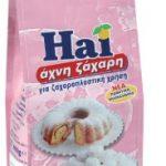 άχνη ζάχαρη, ediva.gr