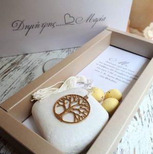 χαρτινο κουτι ορθογωνιο με προσκληση σε γαμο