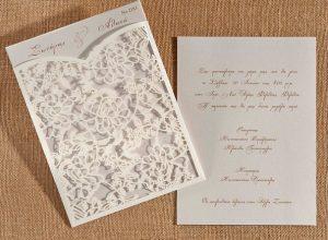 χαρτινο προσκλητηριο σε γαμο