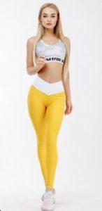 κίτρινο ψηλόμεσο αθλητικό κολάν