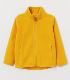 φλις αδιάβρονο φούτερ κίτρινο