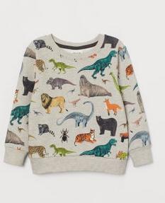 Φούτερ γκρι με ζώα