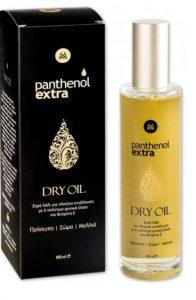 panthenol extra ξηρό λάδι για μαλλιά