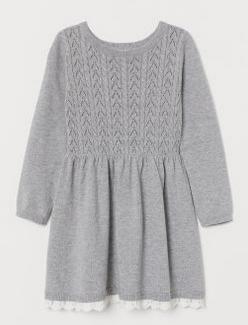 Παιδικό φόρεμα γκρι μάλλινο