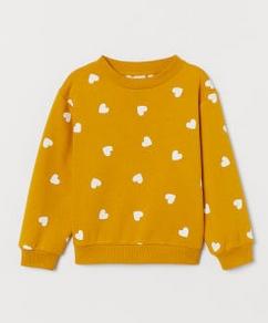 Παιδικό φούτερ κίτρινο με καρδούλες